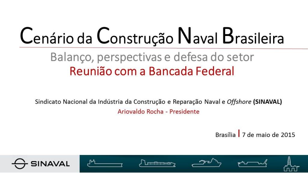 Comissão de Minas e Energia debate a crise na indústria naval do Brasil